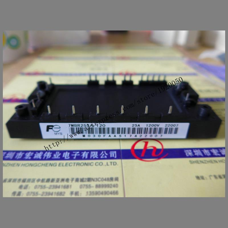 Cheap 7MBR25SA-120  supply module Welcome to order !Cheap 7MBR25SA-120  supply module Welcome to order !
