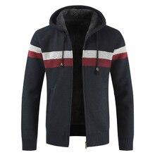 Oufisun свитер пальто Для мужчин Зимний толстый теплый с капюшоном кардиган одежда Для мужчин полосатые кашемировые шерстяная подкладка из флиса на молнии пальто Для мужчин