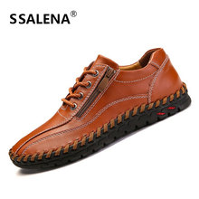 Male Handmade Leather Casual Shoes Mens Lace Up Soft Flat Moccasins Wear-Resistant Breathable Zipper Shoes AA11587