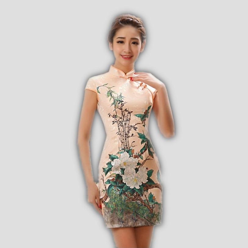 Women Digital Printing Chinese Split Ends Chi Pao Dress