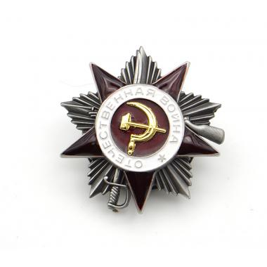 EMD Order Of The Patriotic War 2nd Class1
