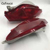 Cafoucs Car Tail Bumper Reflector Light For Mazda CX 7 CX7 2009 2015 Rear Fog Lamp