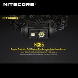 Топ 1 продажи Nitecore HC65 CREE XML2-U2 светодио дный 1000 люмен тройной Выход металлический Перезаряжаемые фары с литий-ионный Батарея