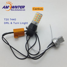 AMYWNTER T20 7440 Canbus 800LM 21W Car LED Light Dual Color Switchback Turn Signal Lamp Bulb Daytime Running Light DRL free shipping dual color amber white switchback 7440 t20 single filament 20 led projector lens parking drl turn signal light kit
