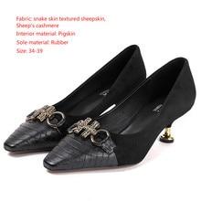 Textures In Fai Promozione Articoli Shoes Di Spesa v6gvYx