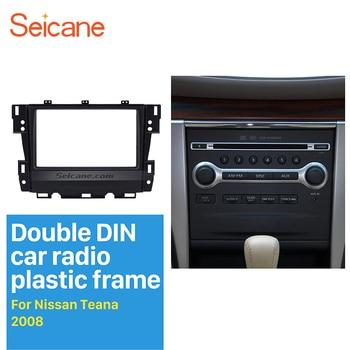 Seicane เสียงข้อต่ออะแดปเตอร์สเตอริโอซีดีชุดแผงสำหรับ 2008 นิสสัน Teana คู่ Din วิทยุรถยนต์