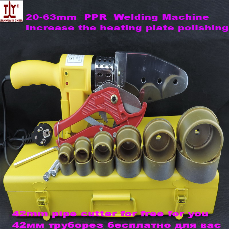 Free Shipping DN 20-63mm 220/110V 800W Automatic Heating Plastic Pipe Welding Machine, Ppr Pipe Welding Machine, Ppr Machine Hot цены