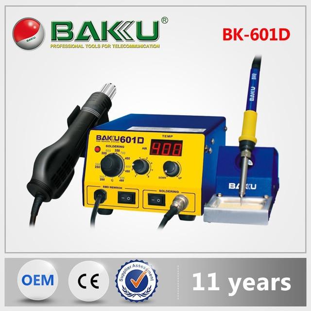 1PC 220V/110V BAKU BK-601D LED Digital Display Hot Air SMD Rework Station, Solder Iron desoldering station BGA rework