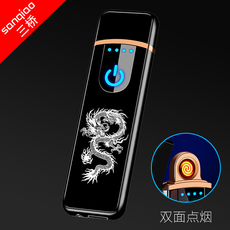 Individuality USB Charging Lighter Windproof Touch Induction Electric Heating Wire Cigarette Lighter