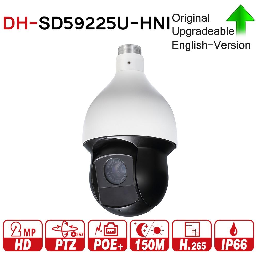 DH SD59225U-HNI 2MP 25x Starlight IR PTZ Network IP Camera 4.8-120mm 150m IR Starlight H.265 Encoding Auto-tracking IVS PoE+ cctv security sd6c225i hc 2mp 25x starlight ir 150m 4 8 120mm ptz hdcvi camera