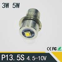 P13.5s 3w lanterna lâmpada de emergência lâmpadas 3v dc4-10v/6-24 v led lâmpada de substituição lanterna tocha