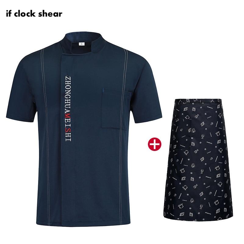 IF New Unisex Restaurant Hotel Kitchen Cooking Breathable Workwear Chef Jacket Short Sleeve Bakery Chef Uniform Work Clothes Men