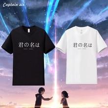 Ihre Name t-shirt Anime Cosplay T-Shirt Mode Für Männer Baumwolle Tops Neue Kurzarm T-stücke