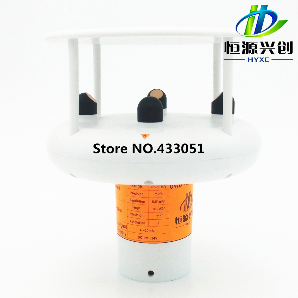 Ultrasonic wind speed and direction sensor, Anemometer,Wind speed transmitter,Signal:4~20mA/RS485,Contains computer software