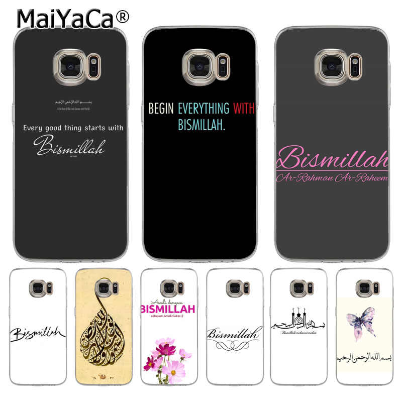 MaiYaCa Muslim Islam Bismillah Allah Adorable Colored Drawing Phone Case for samsung galaxy s7 s6 edge plus s5 s9 s8 plus case