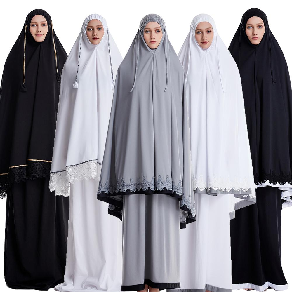 Ramadan Women 2 Piece Muslim Prayer Set Khimar Abaya Overhead 