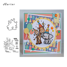 JC 2019 New Elephant Animals Party Metal Cutting Dies or Clear Stamps for Scrapbooking DIY Embossing Folder Paper Handmade Album