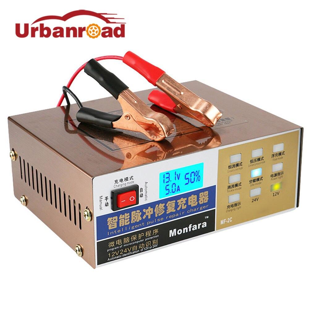 Cargador de batería de coche 12 V 24 V cargador de batería de coche eléctrico automático de pulso inteligente tipo de reparación 100AH para motocicleta