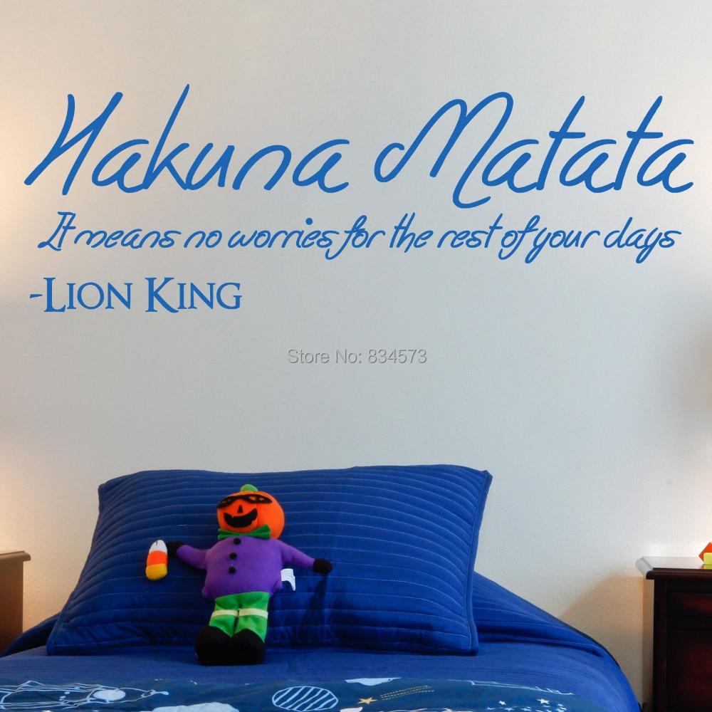 Aliexpresscom Buy Hot The Lion King Hakuna Matata Wall Art Lion King Bedroom Decorations
