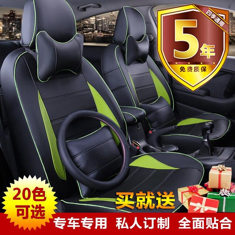 На свой вкус авто аксессуары пользовательские топ сидений автомобиля для JAC M3 M5 уточнить S2 S3 S5 S7 A20 a30 iev6s iev6e iev iev7s s2mini