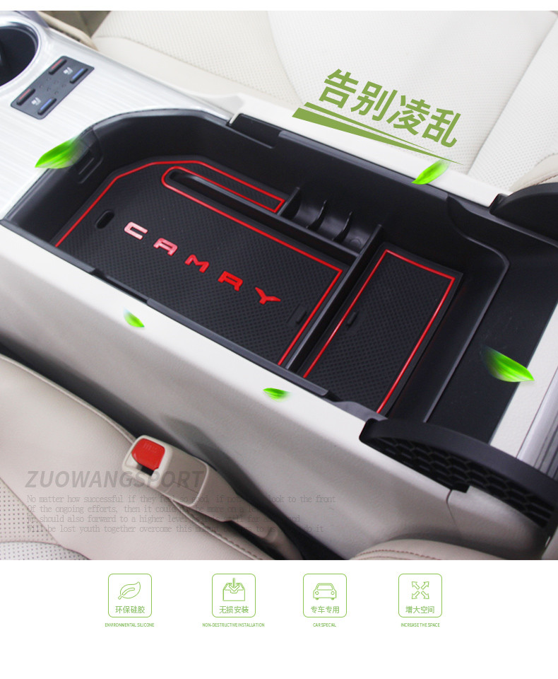 Car Center Console Armrest Storage Box Box Arm Rest Container Organizer Tray For Toyota Camry 2018 Interior Accessories
