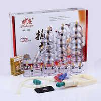 Pas cher 32 pièces canettes tasses chinois Kit de ventouses sous vide retirer un appareil sous vide thérapie Relax masseurs courbe pompes d'aspiration