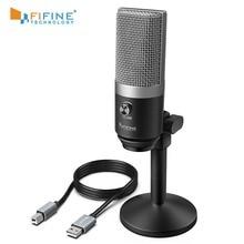 FIFINE USB микрофон для ноутбуков Mac и компьютеров для записи потоковой передачи Twitch Voice overs Podcasting для Youtube Skype K670