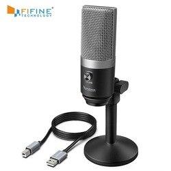 Usb-микрофон FIFINE для ноутбуков и компьютеров, для записи потокового видео, Twitch, голосовые подкастинга для Youtube, Skype K670