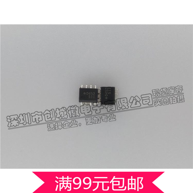 0452 Optocoupler HCPL-0452 0.4A Output Current IGBT Gate Drive Optocoupler Chip SOP