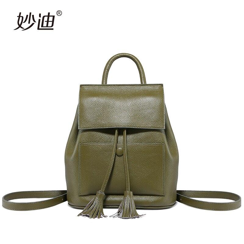 A2058 women Genuine Leather shoulder school bag female Korean version of the new mini backpack 2017