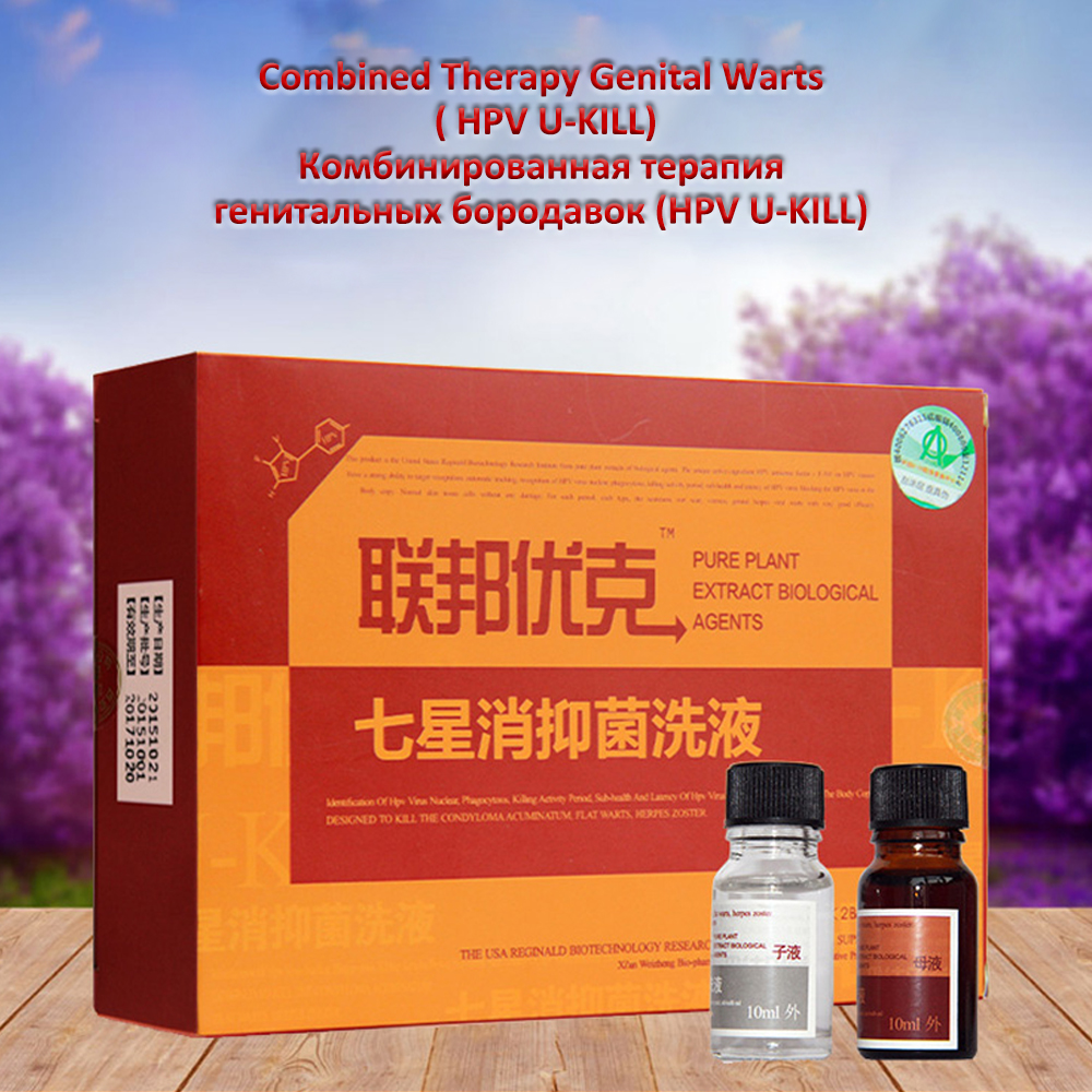 2boxCombined Therapy Genital Warts Combined treatment of anogenital HPV infection with cryodestruction flat warts herpes Genital цены онлайн