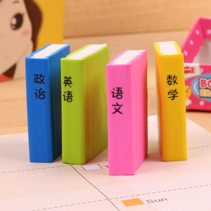 2 Sets/Lot Cute Lovely Book-Shaped Eraser & Rubber For School Stationery & Office
