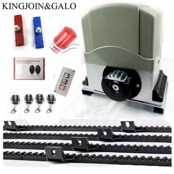 AC220V~AC240V Automation Remote Control Sliding Gate Opener Engine With Magnetic Limit Switch For Villa and Industrial Portal spare part spring limit iron for our sliding gate opener