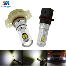 2PCS 12V 24V 2525 40W P13W H16 1200LM XBD A18 Constant /Nonpolarity Led Fog Light Bulbs Car Headlight 360 Degree 6500K White