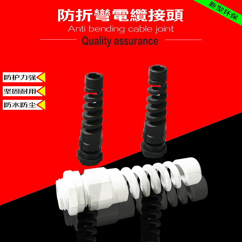 10pcs IP68 Waterproof M12 PG7 Cable Gland Connector Plastic Flex Spiral Strain Relief Protector anti bending cable joins цена