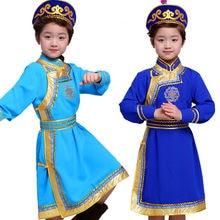 5295846a0bc65 2 الألوان منغوليا الملابس منغوليا الملابس للأولاد الوطني الرقص زي الأقلية الملابس  الأمير تأثيري(China