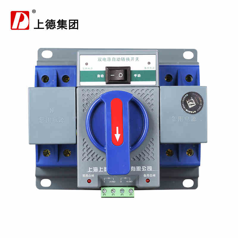 ФОТО Upper Germany group dual power automatic transfer switch ADQ3 switch 63A 2P home industry 220V