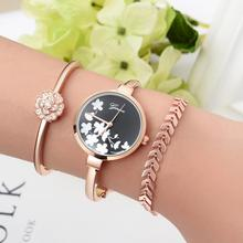 цена на New 3Pcs/Set Round Dial Flower Alloy Strap Analog Quartz Wrist Watch Bracelet Bangle
