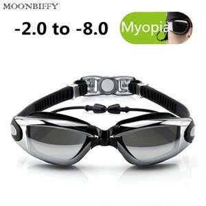 80fd052c0ff Adult Prescription Optical Myopia Swimming Goggles Swim Silicone Anti-fog  Coated