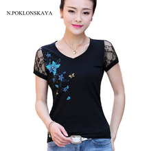 N. POKLONSKAYA, футболка размера плюс, женские топы, лето, кружевная футболка с цветочным принтом и коротким рукавом, повседневная женская футболка 4XL