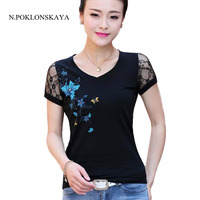 N POKLONSKAYA Plus Size T Shirt Women Tops Summer 2017 Lace Rhinestone Floral Short Sleeved Tee