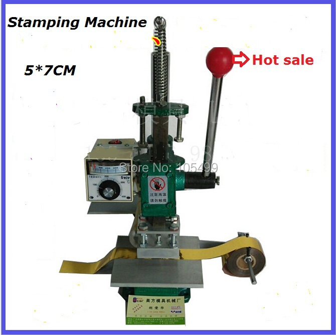 57 Manual Stamping Machine,leather printer,Creasing machine,hot foil stamping machine,marking press,embossing machine(5x7cm)