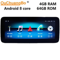 Ouchuangbo Android 9.0 radio gps for Mercedes Benz E coupe 200 260 350 400 550 500 W212 C207 A207 W207 cabrio with 4GB RAM 64GB