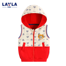 LAVLA Children's Clothing 2016 Autumn New Children Vest Baby Clothes Connect Cap Waistcoat Boy Pure Cotton Jacket Kids Clothes