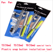 Snap button installation tool. T3T5T8 tools. Plastic buckle use Button mold. Hand knock