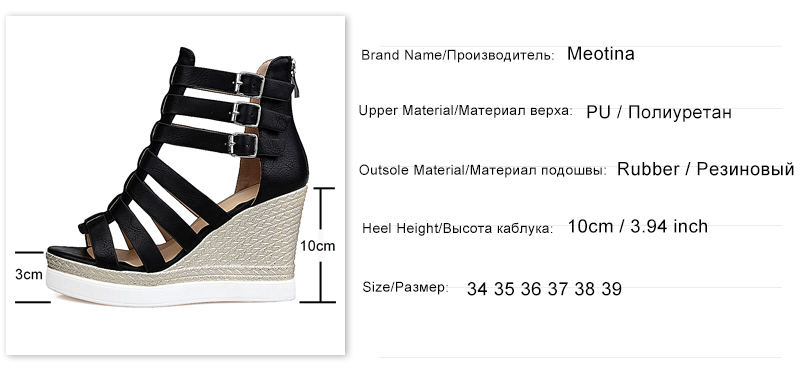 Gladiator Shoes, Women's Platform Wedges, High Heel Sandals, Rome Ladies Wedge Heels 8