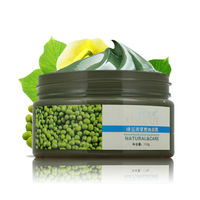 Mung Bean Mud Facial Mask 110g Moisturizing Whitening Oil Control Acne Blackhead Remove Shrink Pores Health