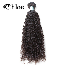 Chloe Hair Weave Brazilian Remy Hair Weft Kinky Curly 100% Human Hair Bundles 8 – 30inch Free Shipping