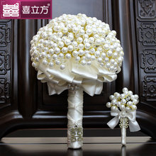 Customized Chinese Wedding Bridal Bouquets Pearl Crystal Diamond Jewellery Bouquet DIY Hand Bouquet noble gold(China)