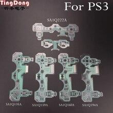 TingDong 20 pz Per PS3 Controller Dualshock 3 SA1Q135A 160A 159A 194A Vibrazione Film Conduttivo Controller Ribbon Circuit Board